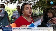 Русенци излязоха на протест за чист въздух
