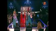 Мис България 2012 Финалът (част 4)
