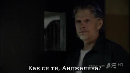 Breakout Kings S01e07-2