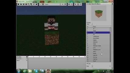Как да си направим Minecraft анимация?