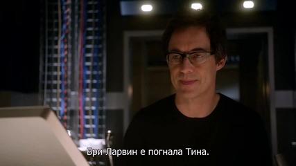 Светкавицата Сезон 1 Епизод 18 част 2