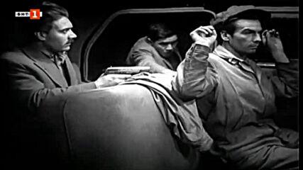 Следите остават (1956)