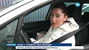Задълбочава се кризата за бензин във Франция