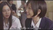 [бг субс] Piece - Kanojo no Kioku / Парчета от пъзел - епизод 3