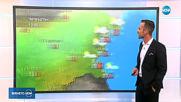 Прогноза за времето (01.08.2019 - обедна емисия)
