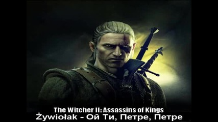 The Witcher 2: Assassins of Kings - Ой Ти, Петре, Петре
