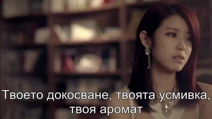 Бг превод! Secret- In Love