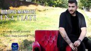 Teodoris Maniatis - ena giati