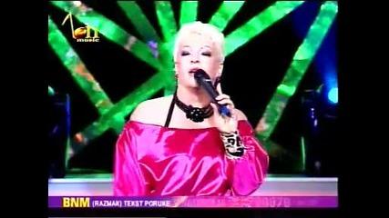 Сенка Пинков - Чоколада ( 2012 ) / Senka Pinkov