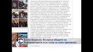 Бойко Борисов: Въпреки обидите на реформаторите, съм готов за нови преговори