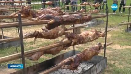 Празник на чевермето в Родопите