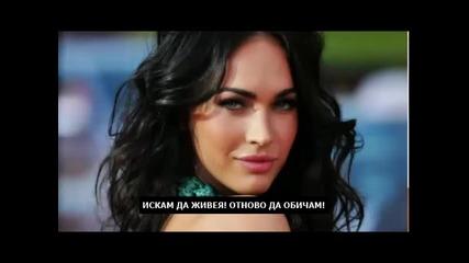 Exeis Teleiosei - Lena Papadopoulou