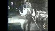 Korni grupa - 1941. 1970
