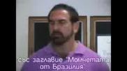 Stewart Swerdlow - History of Mind Control - Превод