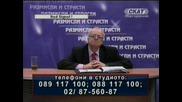 Проф. Вучков - Вие Сте Голяма Работа