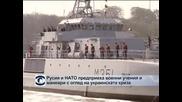 Русия и НАТО предприеха военни учения и маневри с оглед на украинската криза