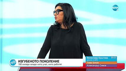 """""""Пресечна точка"""": За липсата на ваксини, младежката безработица и Северна Македония"""