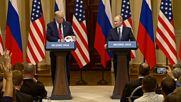 Путин хвърли топката на Тръмп