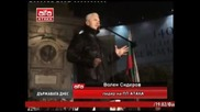 Факелно шествие и митинг организиран от Пп Атака в памет на Апостола на свободата Васил Левски