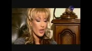 Тони Дачева - Липсваш ми
