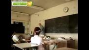 Учител по Математика Не Може да начертая фигура