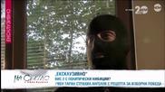 Росен Карана - Възраждането на Вис-2 (интервю)