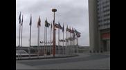 ООН призова Иран да наложи мораториум върху изпълнението на смъртни наказания
