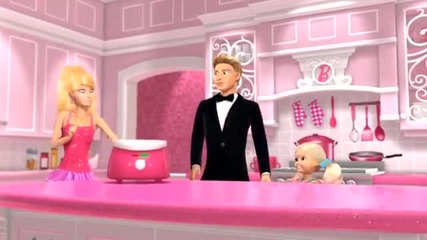 Barbie Life In The Dreamhouse България Рапсодия в сметана