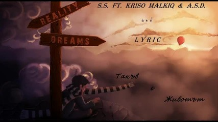 S.S. ft. Kriso Malkiq & A.S.D. and Lyric - Такъв е Животът