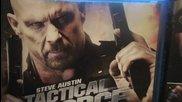 Якият филм Тактически Сили (2011) на Blu - Ray