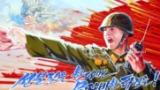 North Korean Song Defend the Headquarters of Revolution