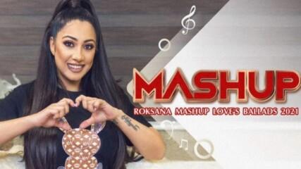 Роксана - Mashup Love's ballads, 2021