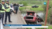 Кола излетя от мост и падна в река в Хасковско