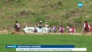 """Хиляди се събраха на фолклорен събор в местността """"Леденика"""" край Враца"""