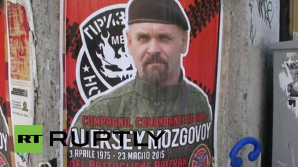 Italy: LNR/LPR commander Mozgovoy honoured in Rome