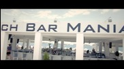 Beach Bar Mania (слънчев Бряг) - Topless Djane Husky