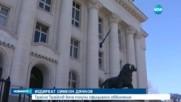 Разследват 15-годишния баща на бебето Динко - обедна емисия