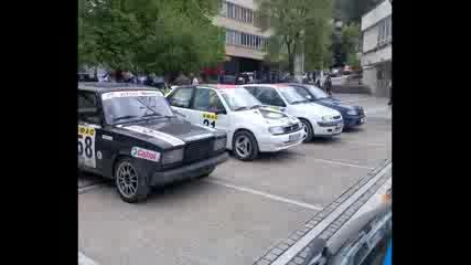 Rally Cars In Svoge