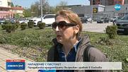 Мъж с маска на главата заплаши с пистолет продавачка в Хасково