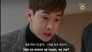 [бг субс] Oh My Venus / О, Венера моя (2015) Епизод 13