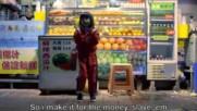 Iggy Azalea - Mo Bounce Наопаки