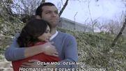 Саваш и Ясемин -