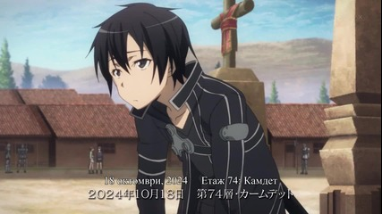 Sword Art Online funny moments
