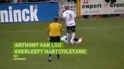 Футболист получава сърдечен пристъп повреме на мач