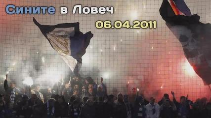 Сините в Ловеч 06.04.2011 (hd)