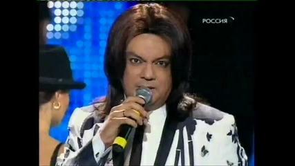 Филип Киркоров - Пара королеве