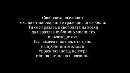 New! Боби кинта ft. Таня Паскова - Истински Промени