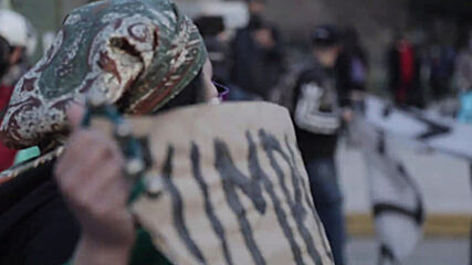 Chile: Several detained at Mapuche rally in Santiago