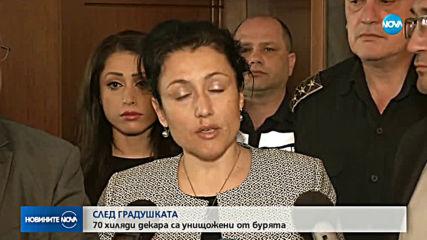 СЛЕД ГРАДУШКИТЕ: Около 70 000 дка земи са с поражения в Свищов
