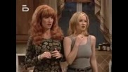 Married With Children - S11 E22